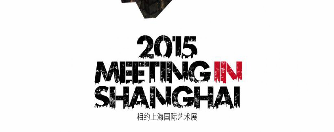 Meeting in Shanghai